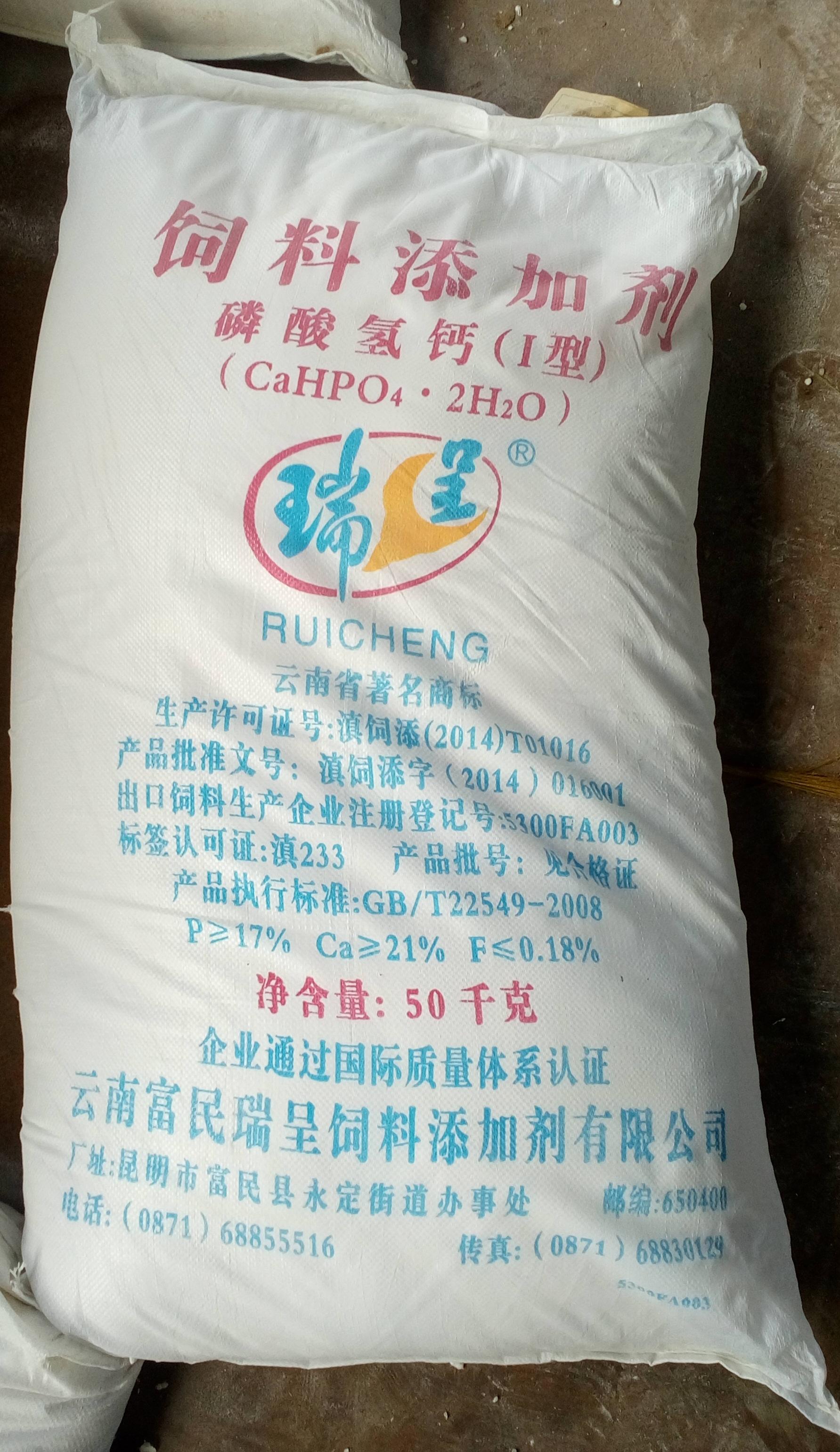Dicalcium Phosphate (DCP) Thủy Trình